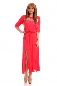 Rochie MissQ Happy Thoughts Coral