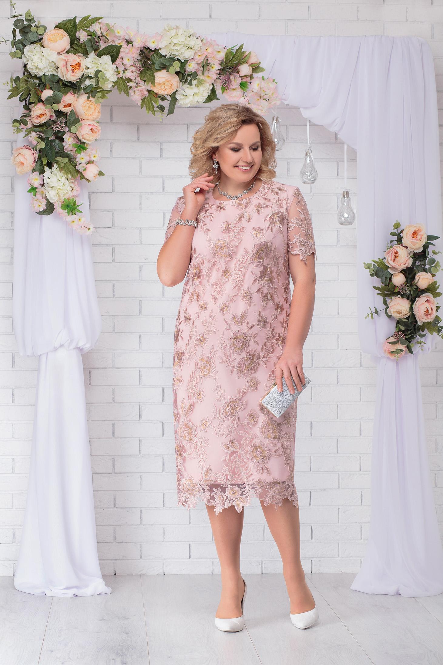Rochie roz prafuit eleganta de ocazie cu un croi drept midi cu umerii buretati maneci din dantela si decolteu rotunjit