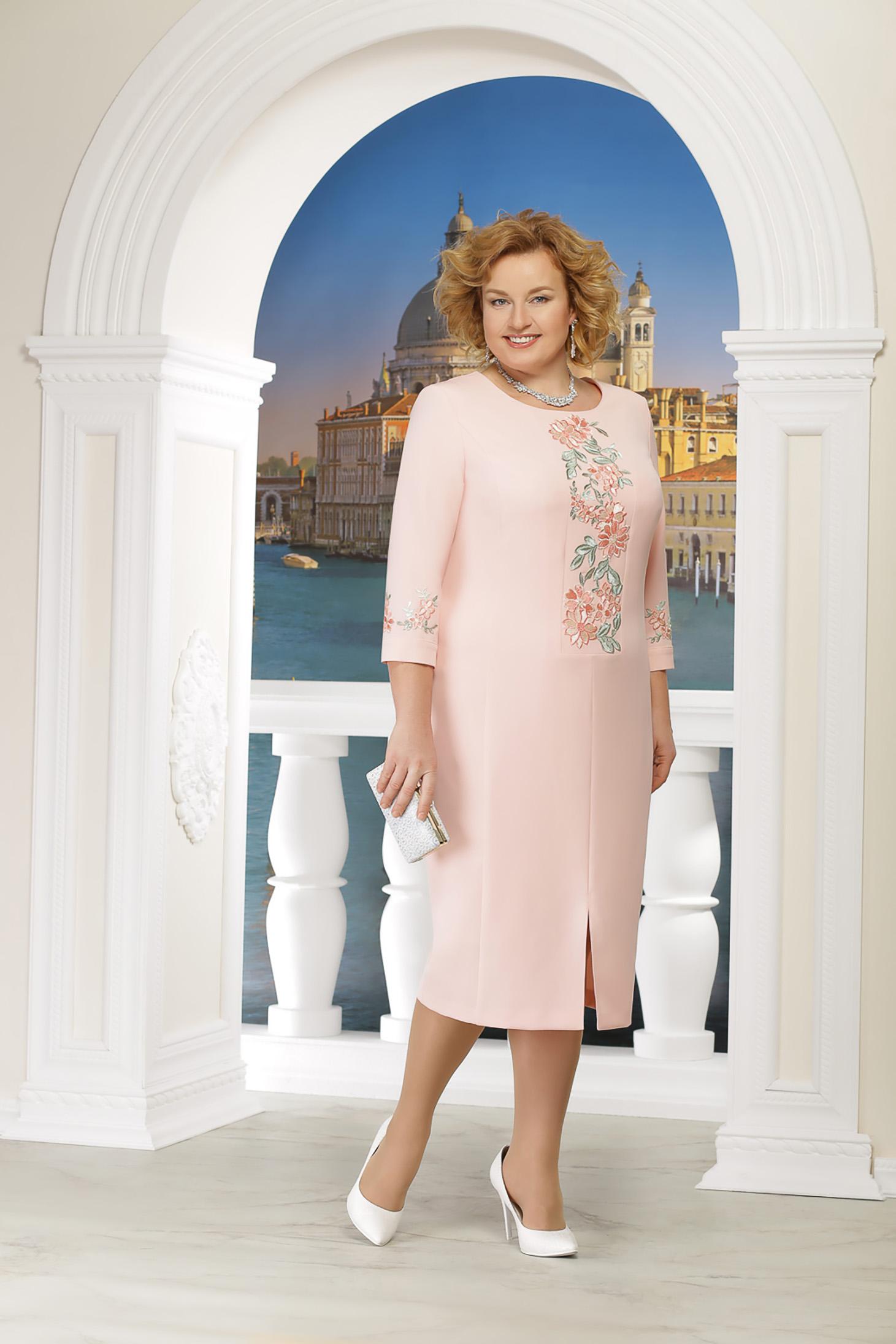 Alkalmi elegáns egyenes midi pink ruha slicc háromnegyedes ujjú